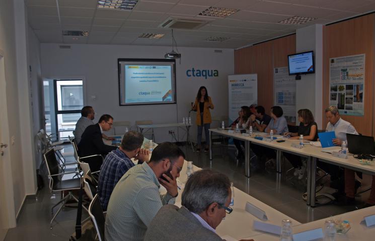 Planifi¬cación de la acuicultura en el Estado Español: el papel de la capacidad de carga en la sostenibilidad de la acuicultura: Proyecto MIMECCA